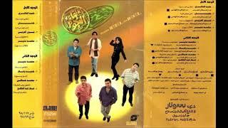 اغاني حصرية HANAN - MEN EİNİ Dİ (1998) حنان - من عيني دي ???? تحميل MP3