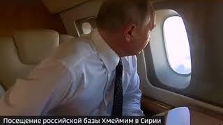 Как защищали Путина в небе Сирии: Истребители ВКС России прикрывают борт президента