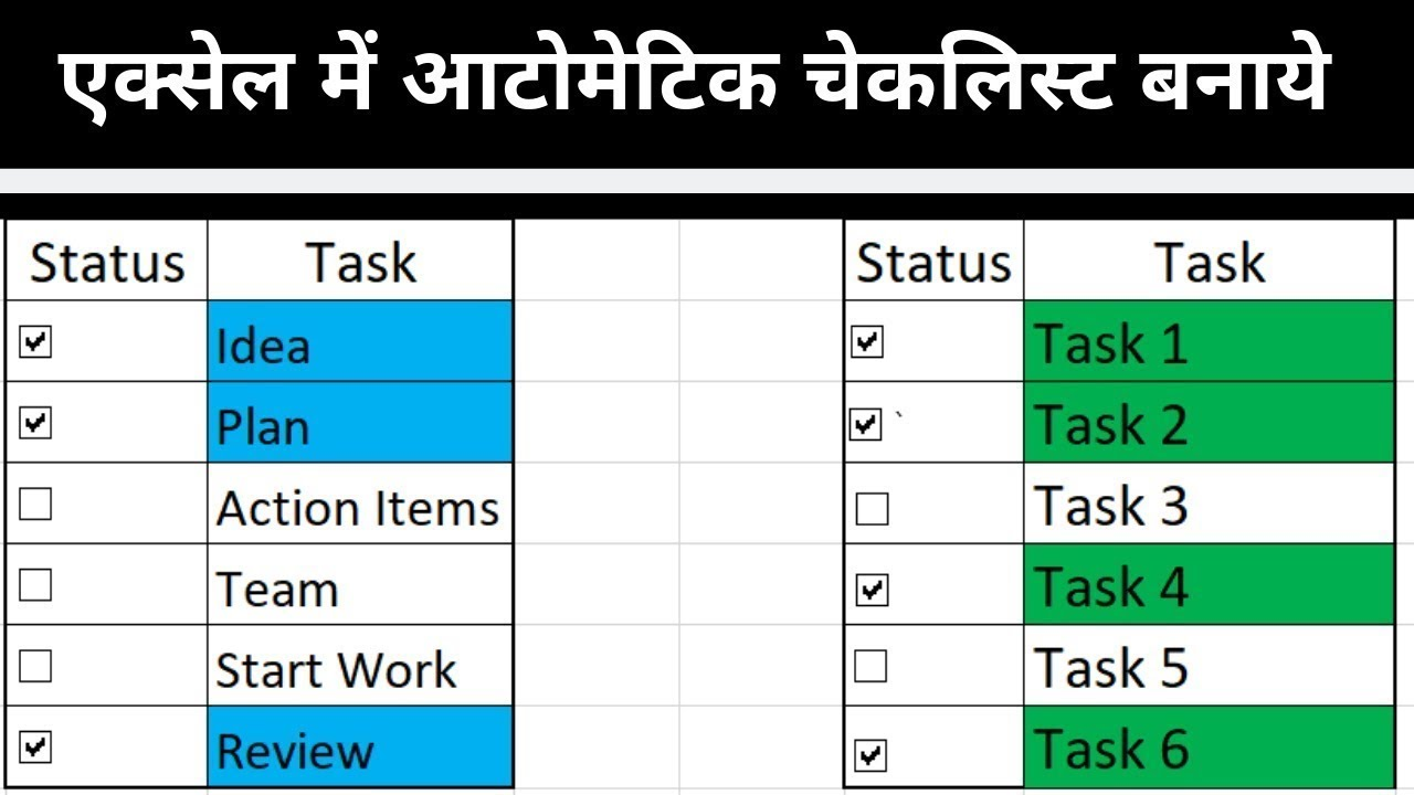 Use Checkbox in Excel to Make Checklist in Excel
