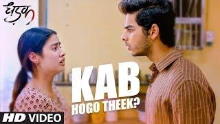 Kab hogo theek?   Dhadak   Ishaan Khatter   Janhvi Kapoor   In Cinemas Now