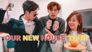 OUR NEW HOUSE TOUR🏠 // 黃總與神棍風水師再次相遇!!🔥😱