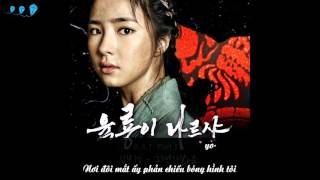 I Guess it's You – Kim Bo Kyung [Six Flying Dragons OST Part.1]