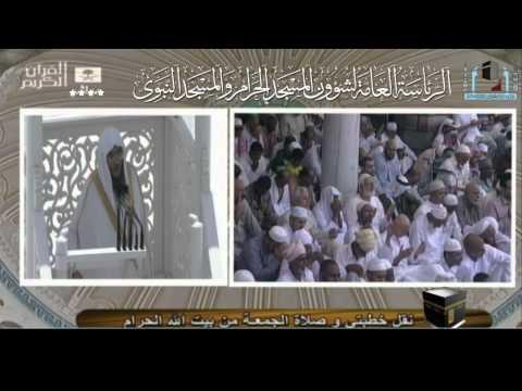 أثر الجليس خطبة للشيخ أسامة خياط 10-6-1432هـ