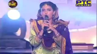 Nimrat Khaira At Voice Of Punjab Season 3 Grand Finale  Live Performance