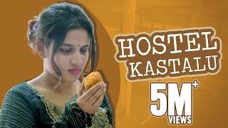 Hostel Kastalu || Mahathalli