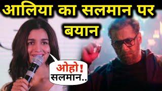 Alia Bhatt on working with salman khan's inshallah