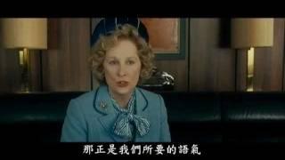 鐵娘子──戴卓爾夫人傳電影劇照1
