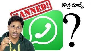 Whatsapp account banned problem 2019    Unblock Yourself on WhatsApp   telugu