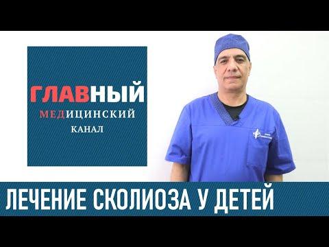 Gel cavalli per le articolazioni comperare a Saratov