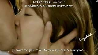 Wheesung - For You FMV (It's Okay, That's Love OST)[ENGSUB + Romanization + Hangul]