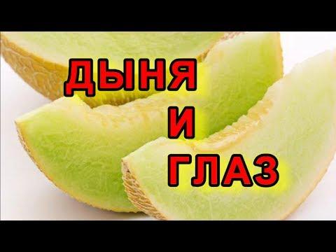 Восстановление зрения курс профессора жданова о