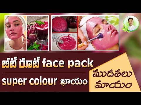Foods that Makes you Look Younger | Reduce Weight | Glowing Skin | Dr. Manthena's Health Tips