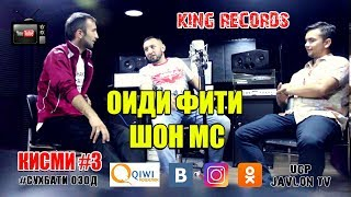 M.One оиди Фит кати Шон мс (UGP Javlon) 2017