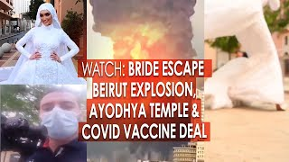 Bride Poses During Beirut Explosion | Ayodhya, Building The Third Largest Hindu Temple In The World