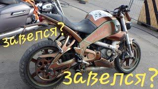 за 800$ Мотоцикл со страхового аукциона iaai copart статус не заводится