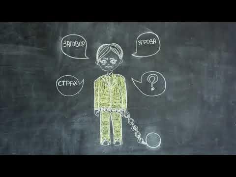 Ролик о профилактике употребления наркотиков подростками