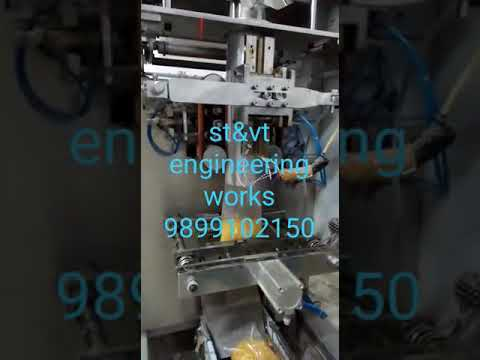 Daal Pouch Packing Machine