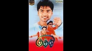 Kuthu Full Tamil Movie | STR | Divya Spandana | Karunas