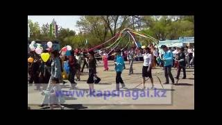 preview picture of video '1 мая в Капчагае прошел праздник Единства Казахстана'