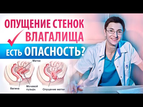 Женские возбудители в аптеках узбекистана