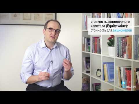 Оценка и анализ стоимости: сравнительный подход (ч1)  /