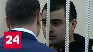 В Хабаровске судят убийцу пауэрлифтера Драчева - Россия 24