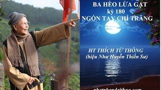 BA HÈO LỪA GẠT   Kỳ 180   Ngón Tay Chỉ Trăng   HT THÍCH TỪ THÔNG