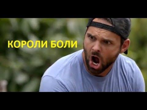 "Питон кусает человека на телешоу ""Короли Боли"""
