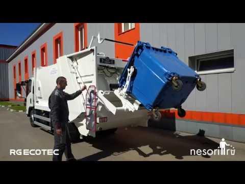 Евроконтейнер пластиковый 1100 л. с плоской крышкой. Выгрузка мусоровозом