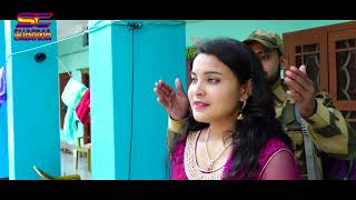 Latest Rakshabandhan Song 2020 | Bhai Bahan ke Milan | New Rakshabandhan Video | Indian Army Raksha - Download this Video in MP3, M4A, WEBM, MP4, 3GP