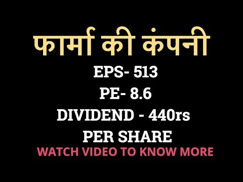 How to Make Money From stock Market | How to Invest In Indian Stocks | Share Market Latest News ||