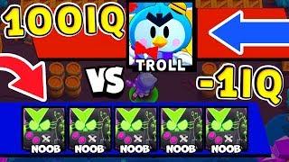 ТРОЛЛЬ 100 IQ vs НУБ -1 IQ !!! Смешные Моменты Brawl Stars #25