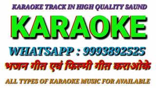 KARAOKE TRACK | Film : oh my friend Ganesha - YouTube