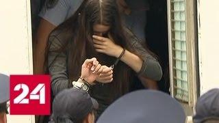 Со счетов убитого Михаила Хачатуряна исчезли все деньги - Россия 24