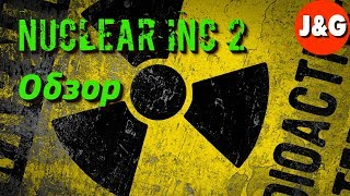 Nuclear inc 2 Android Обзор Симулятор ядерного реактора