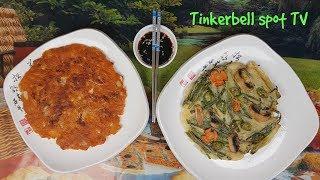 Корейские блины пицца Паджон и Кимчиджон рецепт Pajeon and kimchijeon Korean pizza recipe
