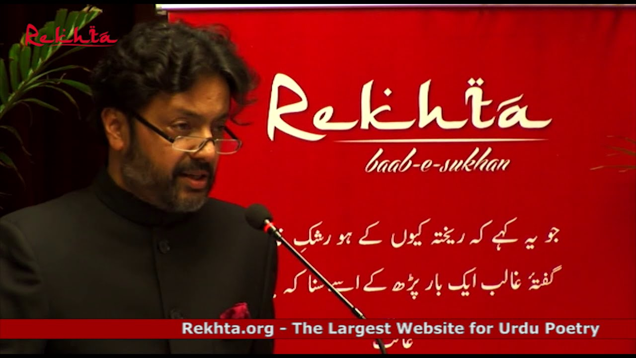 Sanjiv Saraf (founder - Rekhta.org) at the Launch function on January 11, 2013 at Delhi