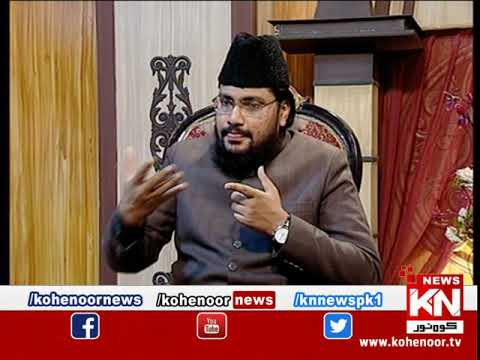 Raah-e-Falah 29 March 2020 | Kohenoor News Pakistan