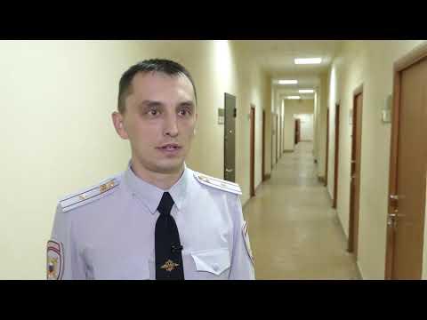 Незаконное пересечение границы РФ