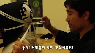 레이사이토 - 가츠시츠 센세 다큐(한글자막)