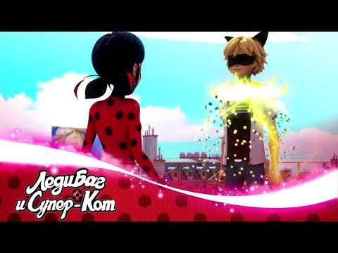 LadyBug soundtrack 01 full