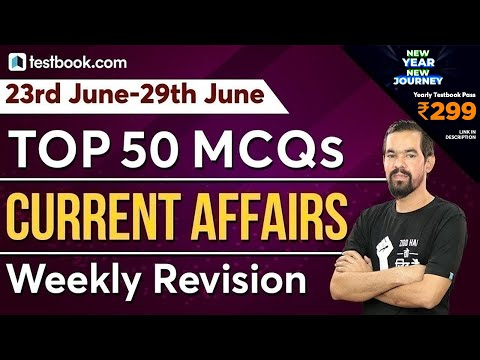 29 June Current Affairs 2020 | Top 50 Questions for SSC CHSL 2020 & SBI Clerk | Weekly Revision