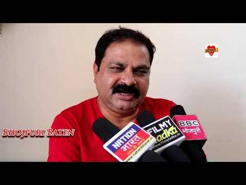 """अच्छी फिल्में नहीं देखोगे तो डायरेक्ट अश्लील फिल्मे ही बनाएंगे """"Director"""" Lal Babu Pandit"""