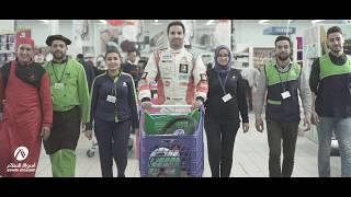 Spot d'Aswak Assalam, partenaire officiel de Mehdi Bennani