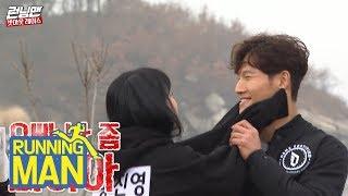 Only Hong Jin Young Can Control Kim Jong Kook [Running Man Ep 396]