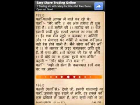 Video of Hindi jokes