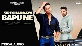 Sire Chaddaya Bapu Ne (Lyrical Audio) | Abhigyan | New Punjabi Song 2020 | White Hill Music