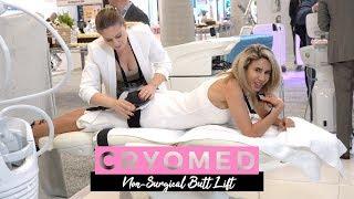 Non-Surgical Brazilian Butt Lift (BBL) 🍑 Doctor Explains TESLAFormer