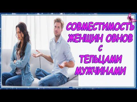 Телец мужчина и лошадь женщина совместимость по гороскопу