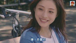 【日本CM】石原里美在早上的紐約和愛妻老伯用英語閒話家常 (中字)
